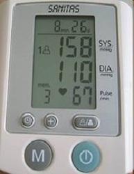 Проблема здоровья: гипертензия